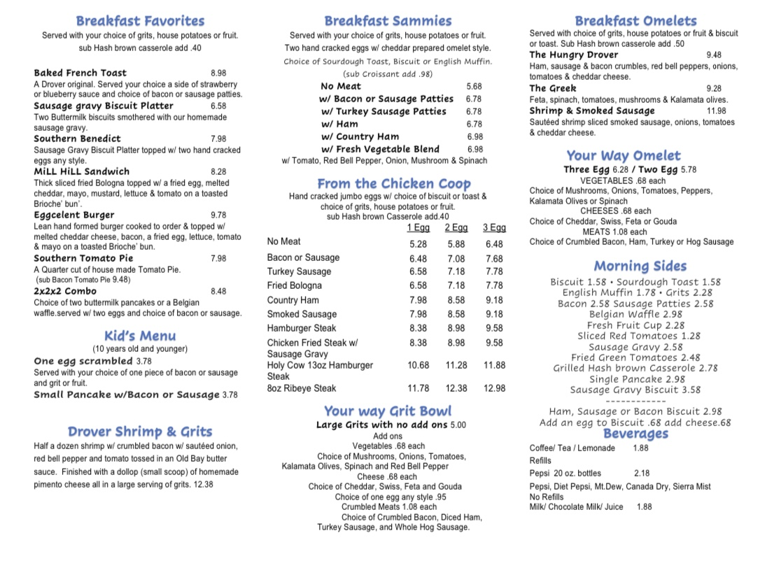 lunch tri fold menu picture